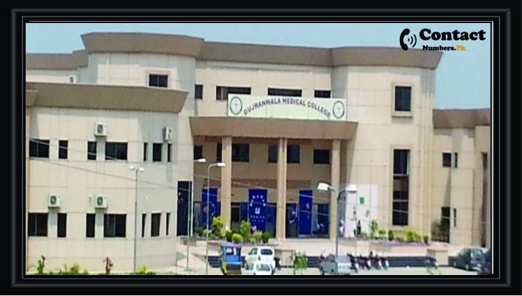 gujranwala medical college