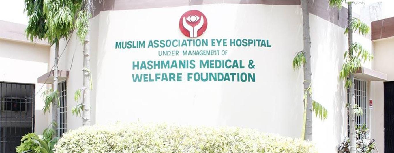 hashmani hospital