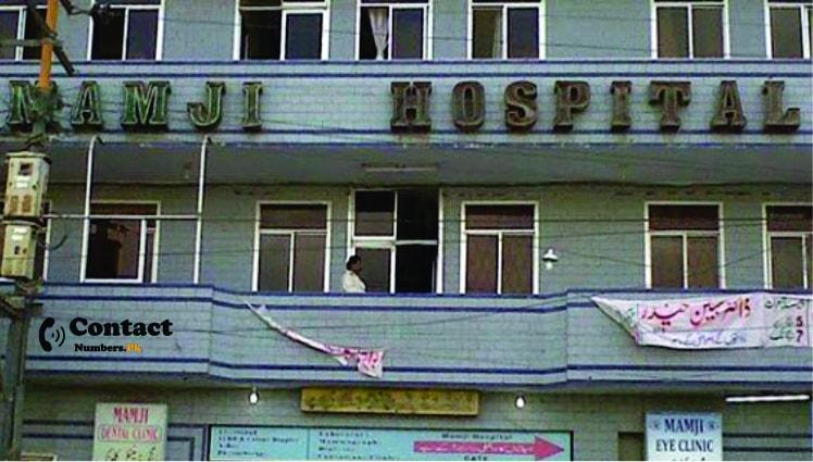 mamji hospital karachi