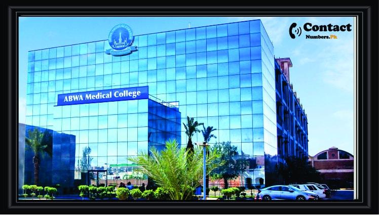abwa medical college faisalabad