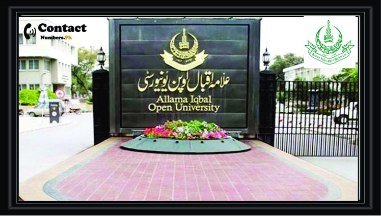 aiou allama iqbal open university islamabad