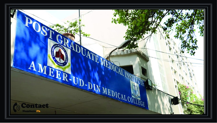 ameer-ud-din medical college