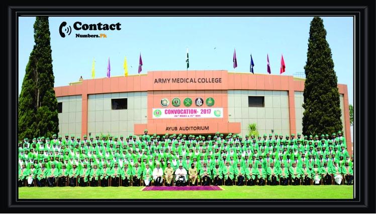 army medical college rawalpindi