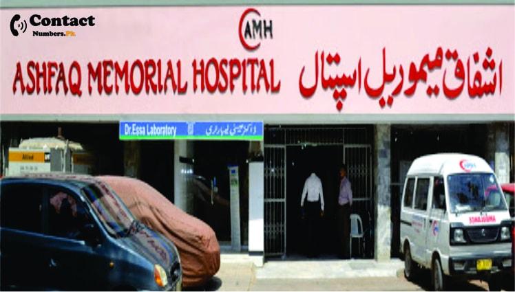 ashfaq memorial hospital