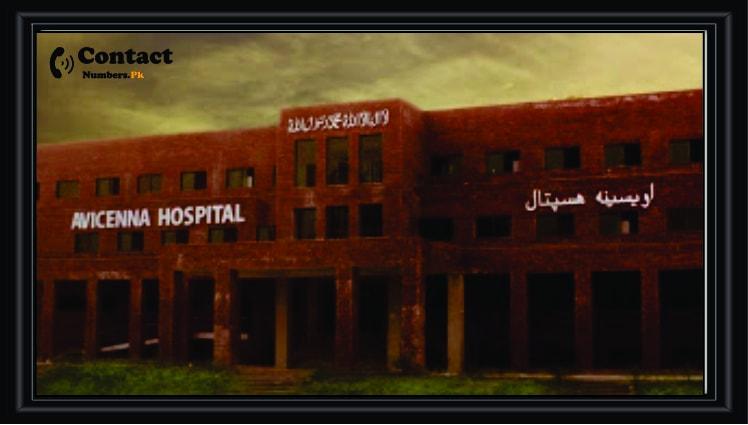 avicenna medical college lahore