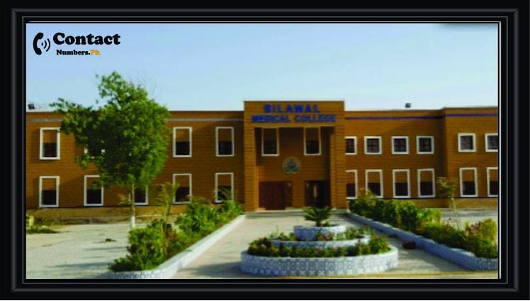 bilawal medical college bmc