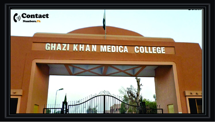 dg khan medical college