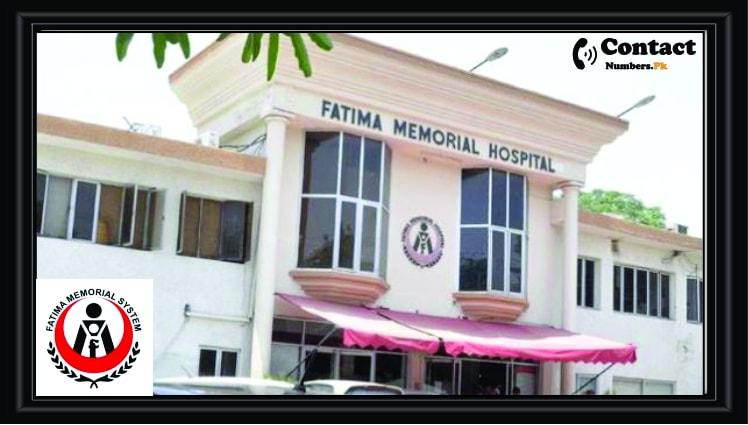fatima memorial hospital fmh lahore