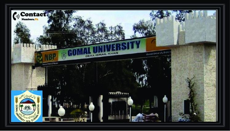 gomal university gu