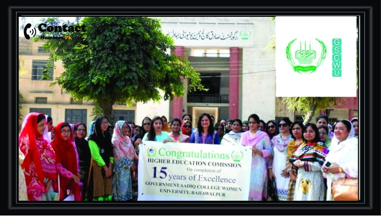 gscwu women university bahawalpur