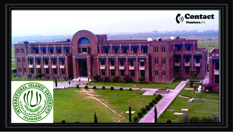 iiui international islamic university