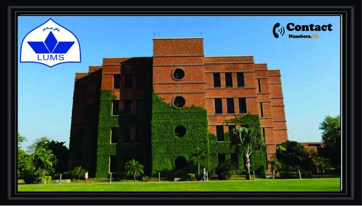 lums lahore university of management sciences