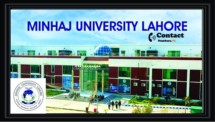 minhaj university lahore mul