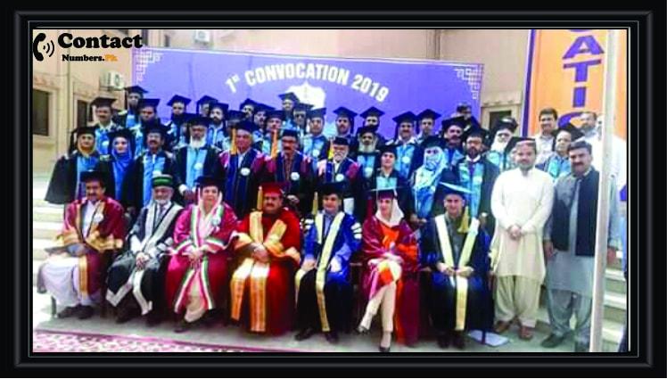 mir chakar khan university of technology
