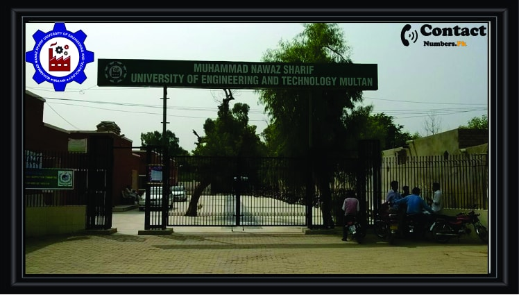 mns uet mian nawaz sharif university