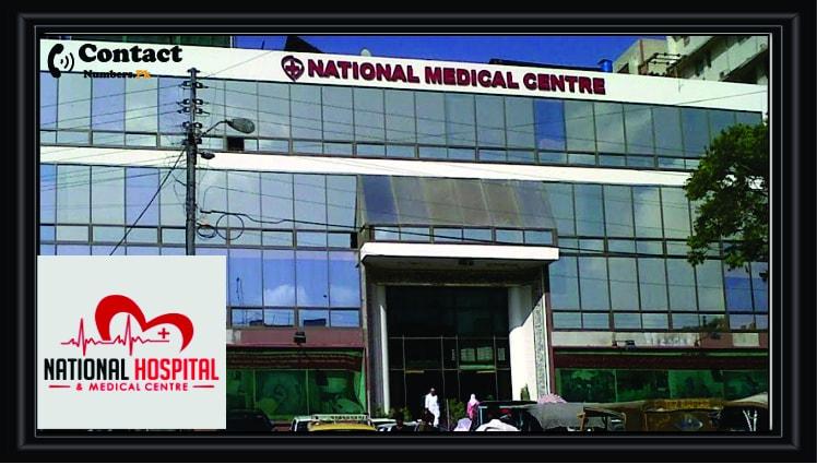 national medical center karachi