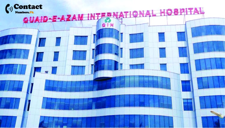 quaid e azam hospital