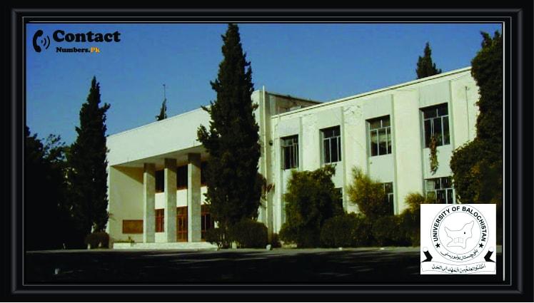 university of balochistan uob