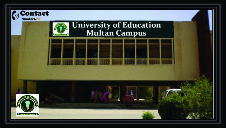 university of education multan