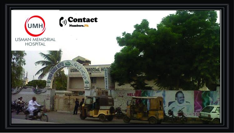 usman memorial hospital karachi umh