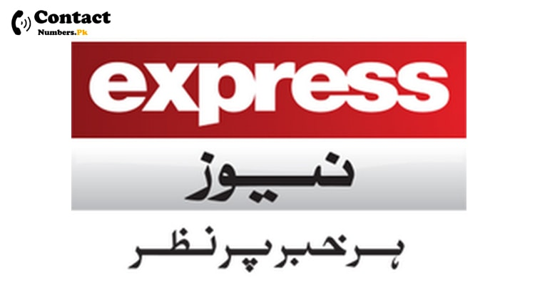 express news chennel contact number