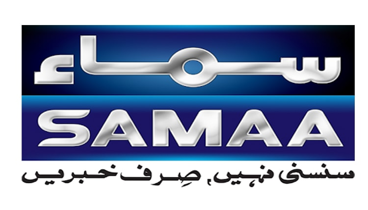samaa tv live contact number