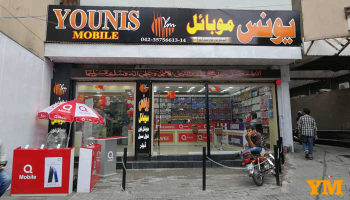 younis mobile lahore
