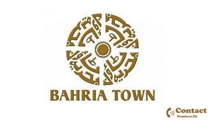 bahria town helpline number