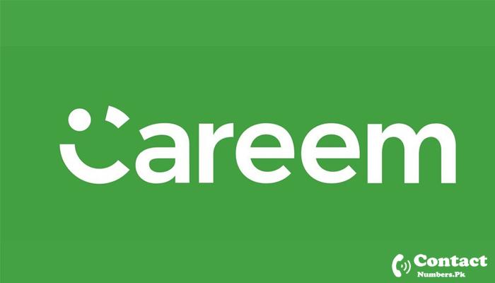 careem helpline number