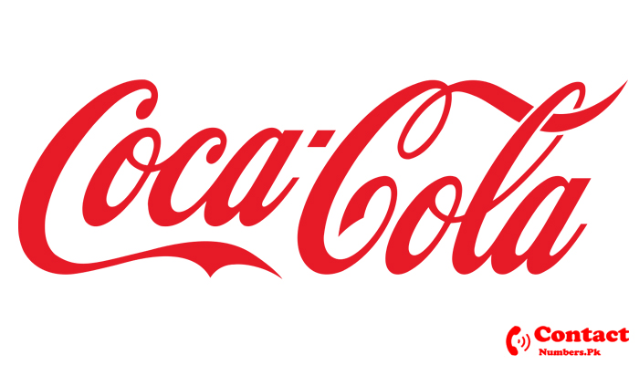 coca cola gead office