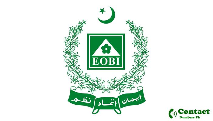 eobi helpline number