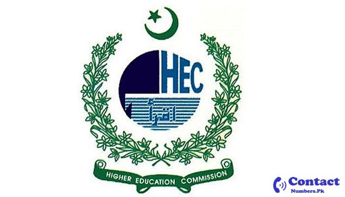 hec helpline number