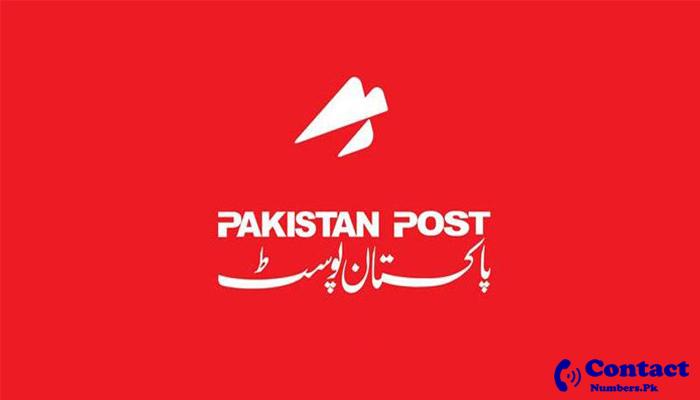 pakistan post helpline number