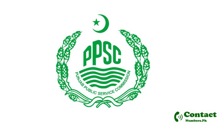 ppsc helpline number