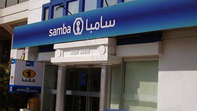 samba bank helpline number