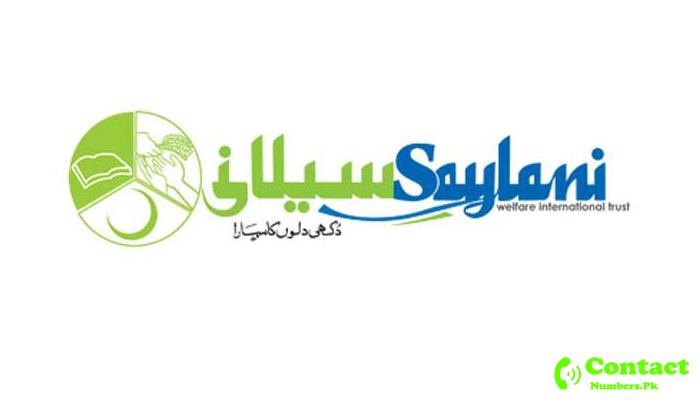 saylani head office