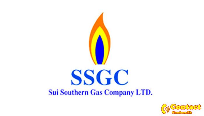 ssgc helpline number
