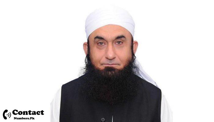 Molanatariq jameel contact number