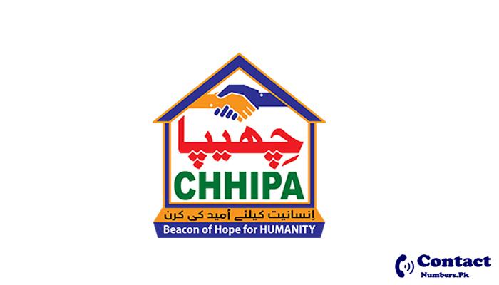 chhipa head office