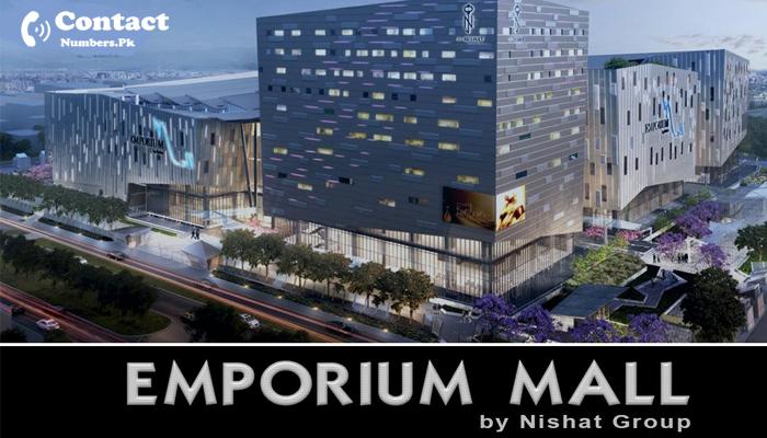 emporium mall contact number