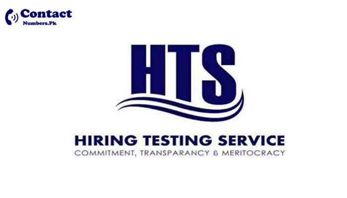 hts helpline number