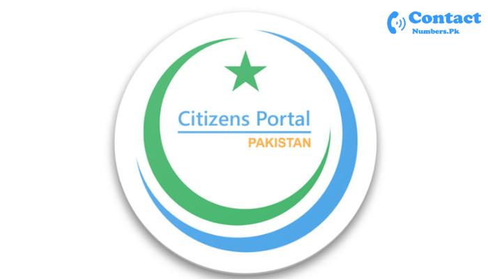 pakistan citizen portal contact number