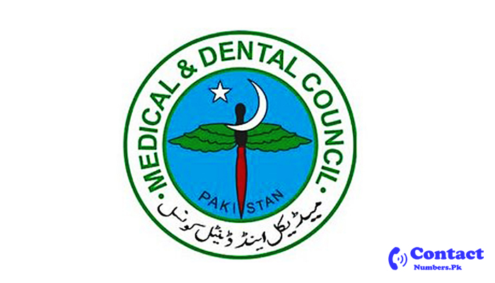 pmdc contact number