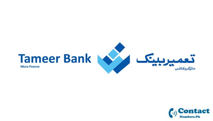 tameer bank helpline number