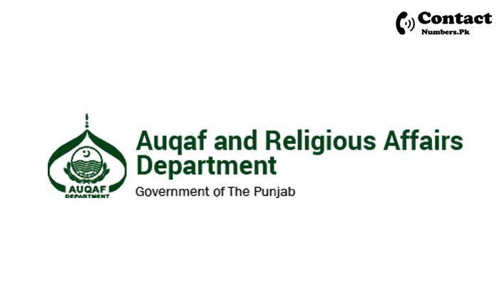 auqaf department punjab contact number