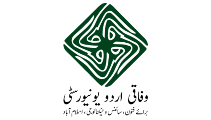 federal urdu university contact number