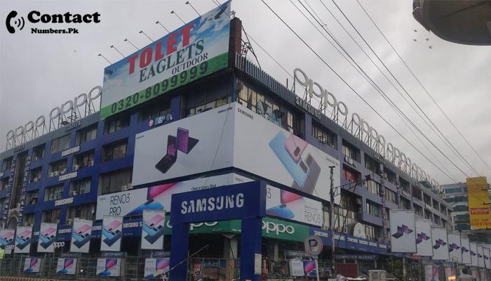 hafeez center laptop shop contact number