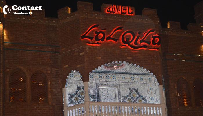 lal qila karachi contact number