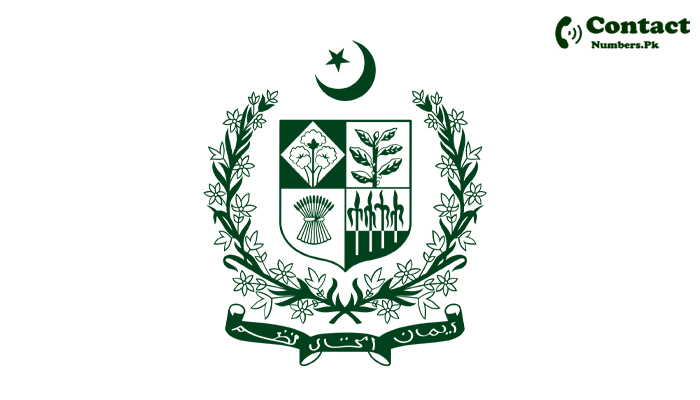 ministry of interior pakistan contact number