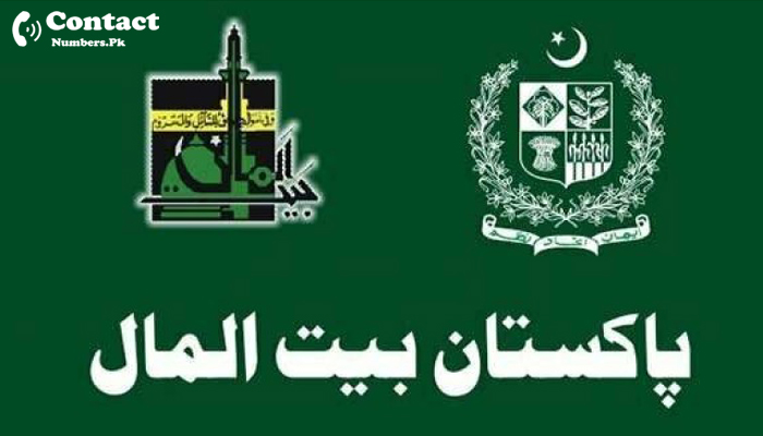 pakistan bait ul mal islamabad contact number
